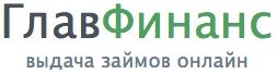 Займ Быстро - деньги в долг до 30000 руб